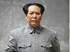 纪念毛泽东活动