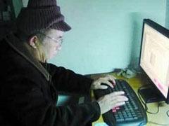 72岁老人学电脑写自传