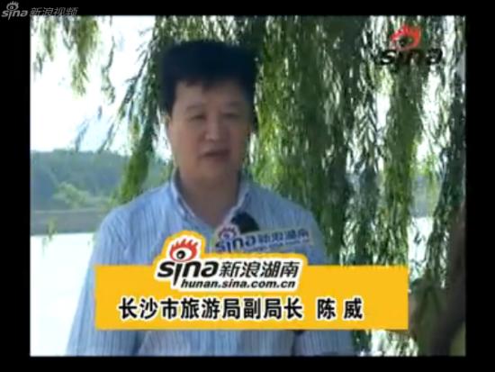 2012橘子洲风筝节新浪专访长沙市旅游局副局长陈威