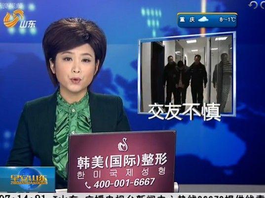 视频:男子宾馆见男聊友遭对方抢劫