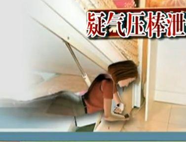 女子被气压床夹死