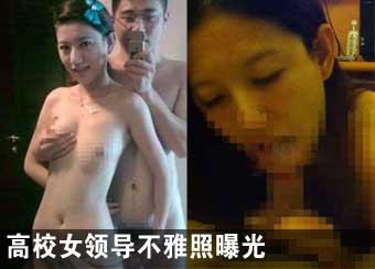 视频:女教师遭报复艳照外泄 男友公开道歉