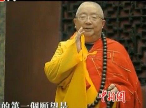 """张家界官员推销旅游变""""法海""""推新版MV"""